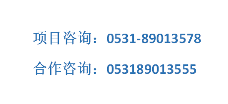 am8亚美平台_官网|备用网址咨询电话