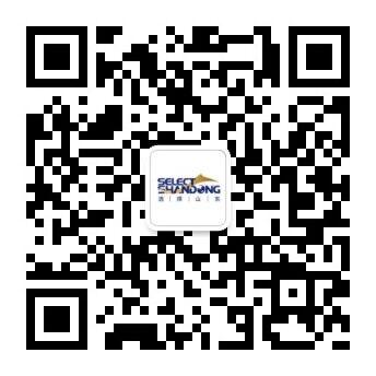 am8亚美平台_官网|备用网址微信咨询